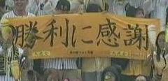 image/yutapapa-2005-08-03T11:40:27-1.data